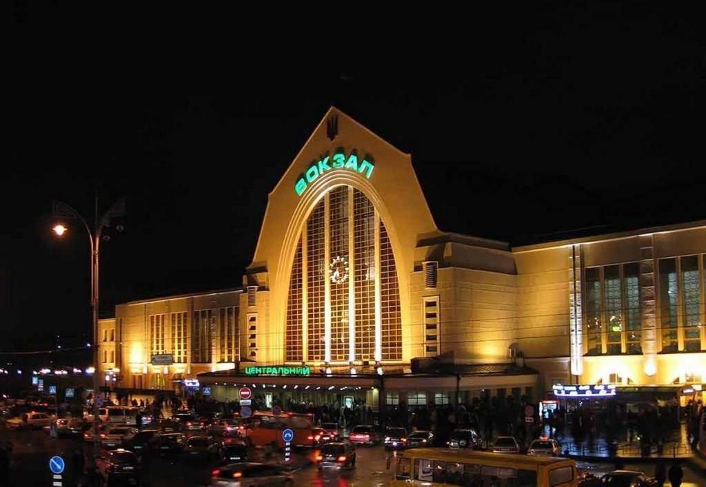 Скоро украинские вокзалы станут приватными: подробности. Новости Днепра