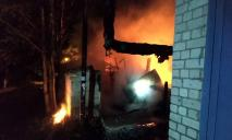 В Днепре горело 12 помещений: спасатели несколько часов боролись с пожаром