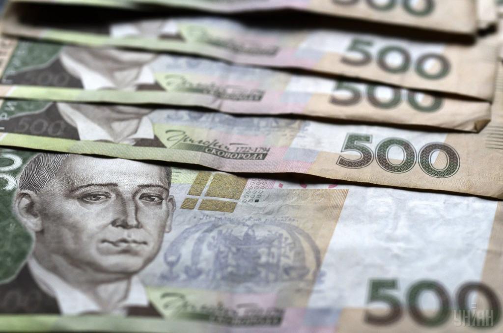 Поддельные деньги. Новости Украины