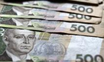 Всплеск подделок: на автозаправках сбывали поддельные 500-гривневые купюры