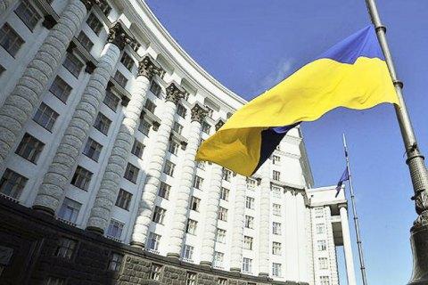 Новости Днепра про Когда выберут нового премьер-министра Украины и кто им станет