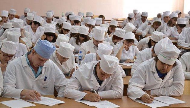 В Днепре иностранцы решили сдать экзамен по фальшивым документам. Новости Днепра