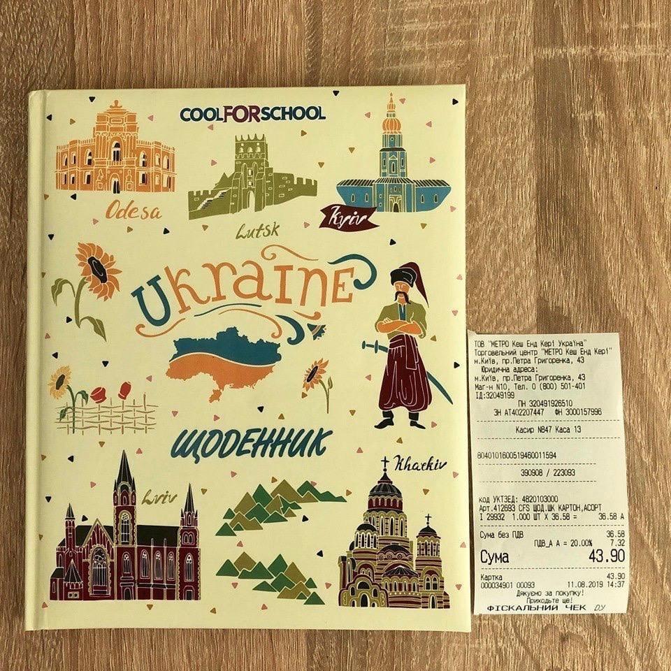 «Крым не наш»: в METRO продали дневник с картой Украины без полуострова. Новости Украины