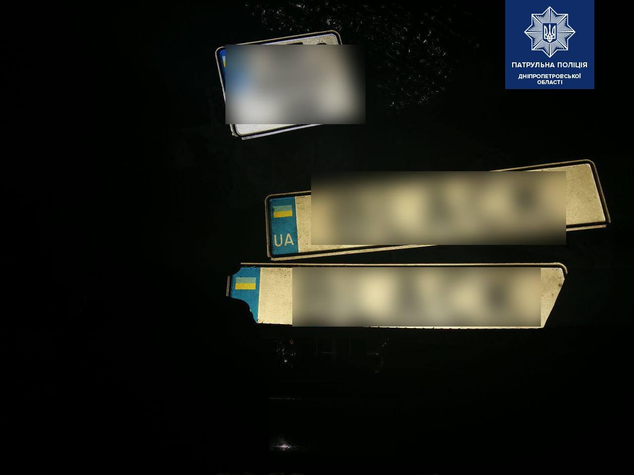 В Днепре полиция задержала вероятных преступников в розыске. Новости Днепра