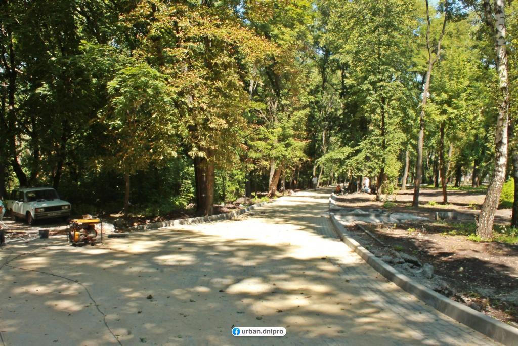 Преображение одного из самых популярных парков Днепра. Новости Днепра