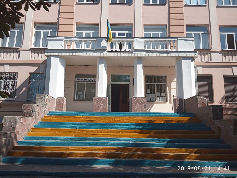 Новости Днепра про Праздничный патриотизм: в педколледже Днепра разукрасили ступени в цвет флага Украины