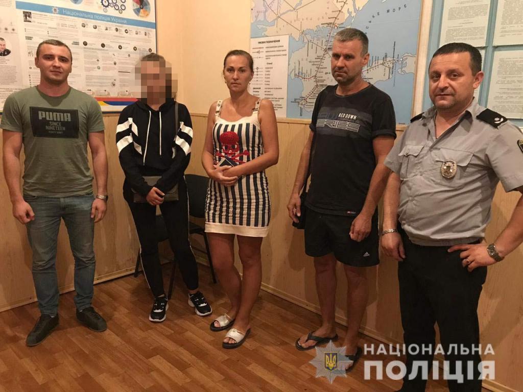 Сбежавшую девушку из Луганска обнаружили в проходящем поезде в Днепре. Новости Днепра