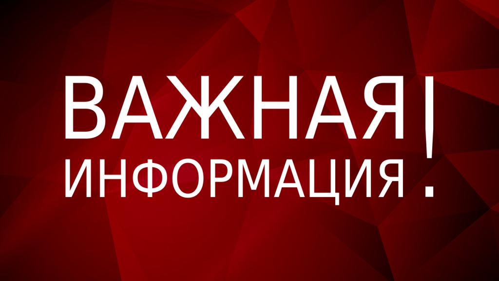 Под Днепром пропал пенсионер с болезнью Альцгеймера: помогите найти. Новости Днепра