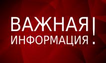 Под Днепром пропал пенсионер с болезнью Альцгеймера: помогите найти