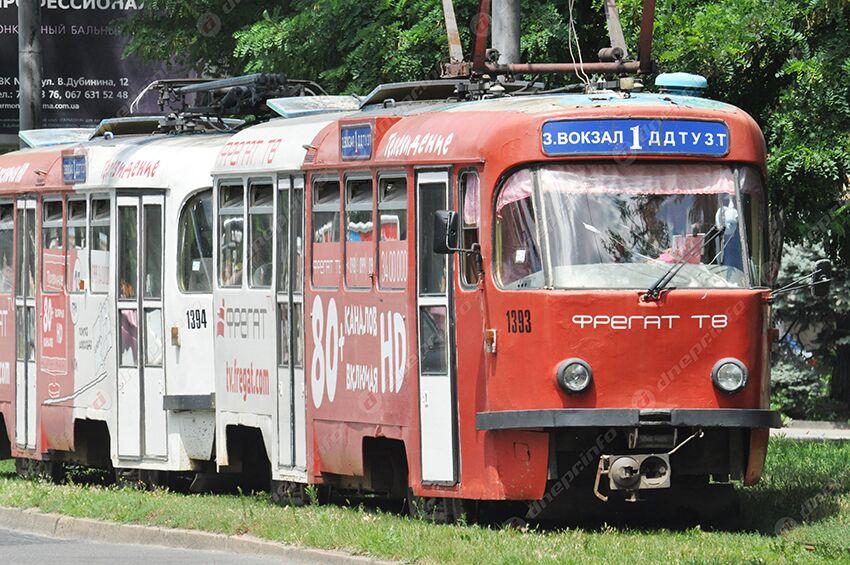 В Днепре сразу 5 трамваев изменят свой график: подробности. Новости Днепра