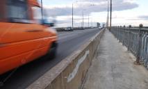 На мосту в Днепре обнаружена опасность