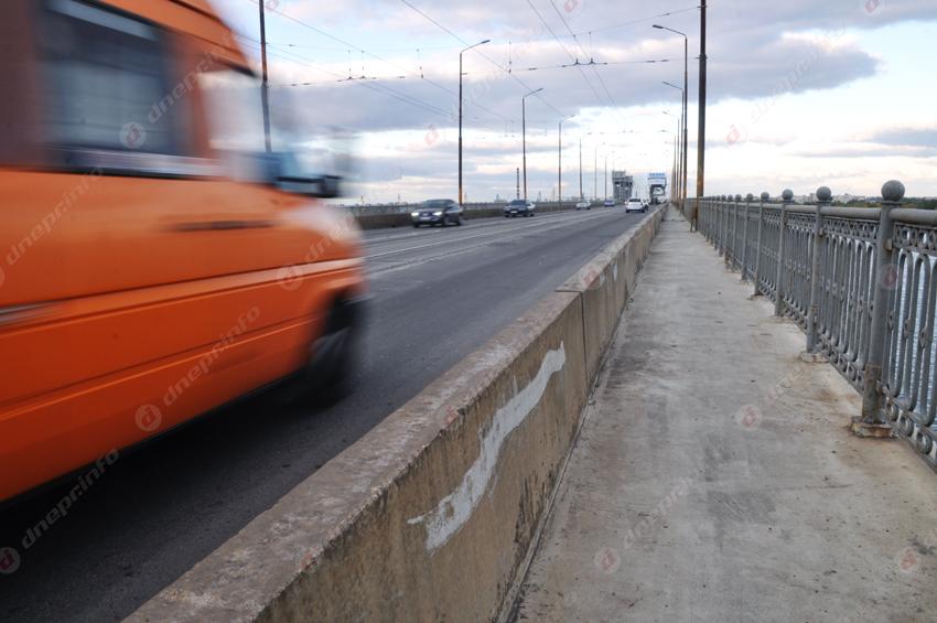 В Днепре на Амурском мосту найдена опасность. Новости Днепра