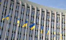 «Желто-синее настроение»: как Днепр отмечает День флага