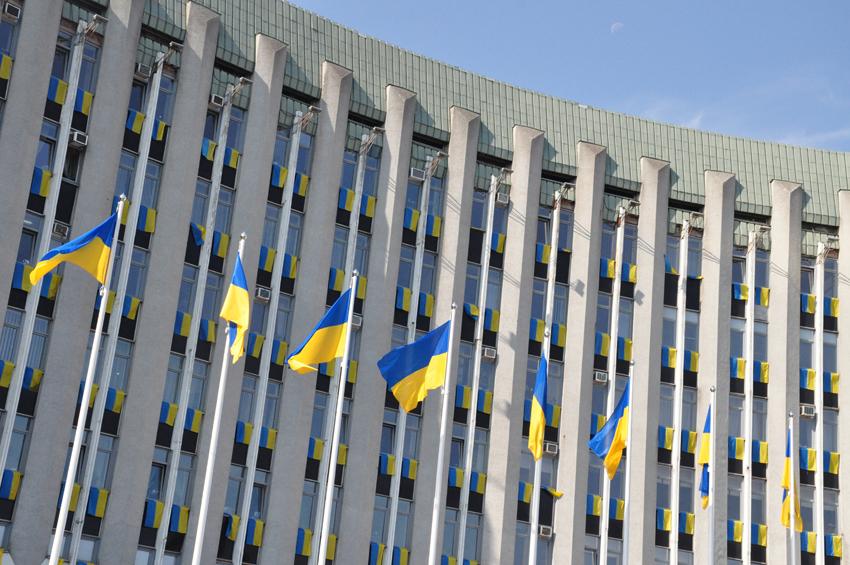 Днепр празднует День флага. Новости Днепра