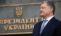 Порошенко назвал себя президентом Украины