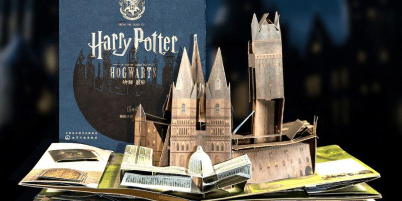 Гарри Поттер по-новому: появилась 3D-книга по мотивам популярного романа. Новости мира