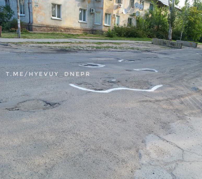 Грустно и смешно: жители Днепра рассказали о состоянии дорог. Новости Днепра