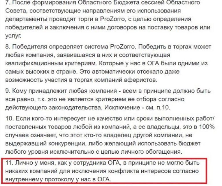 Новости Днепра про Прокуратура займется делом о трудовом рабстве в ДнепрОГА