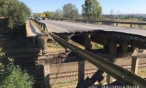Лысенко предложил «специалистам» проехаться на разрушенный мост
