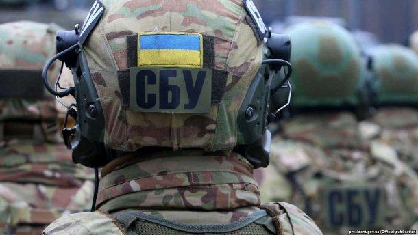 Служба Безопасности Украины обратилась к днепрянам с предупреждением. Новости Днепра