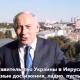 Премьер Израиля прокомментировал инцидент с его супругой