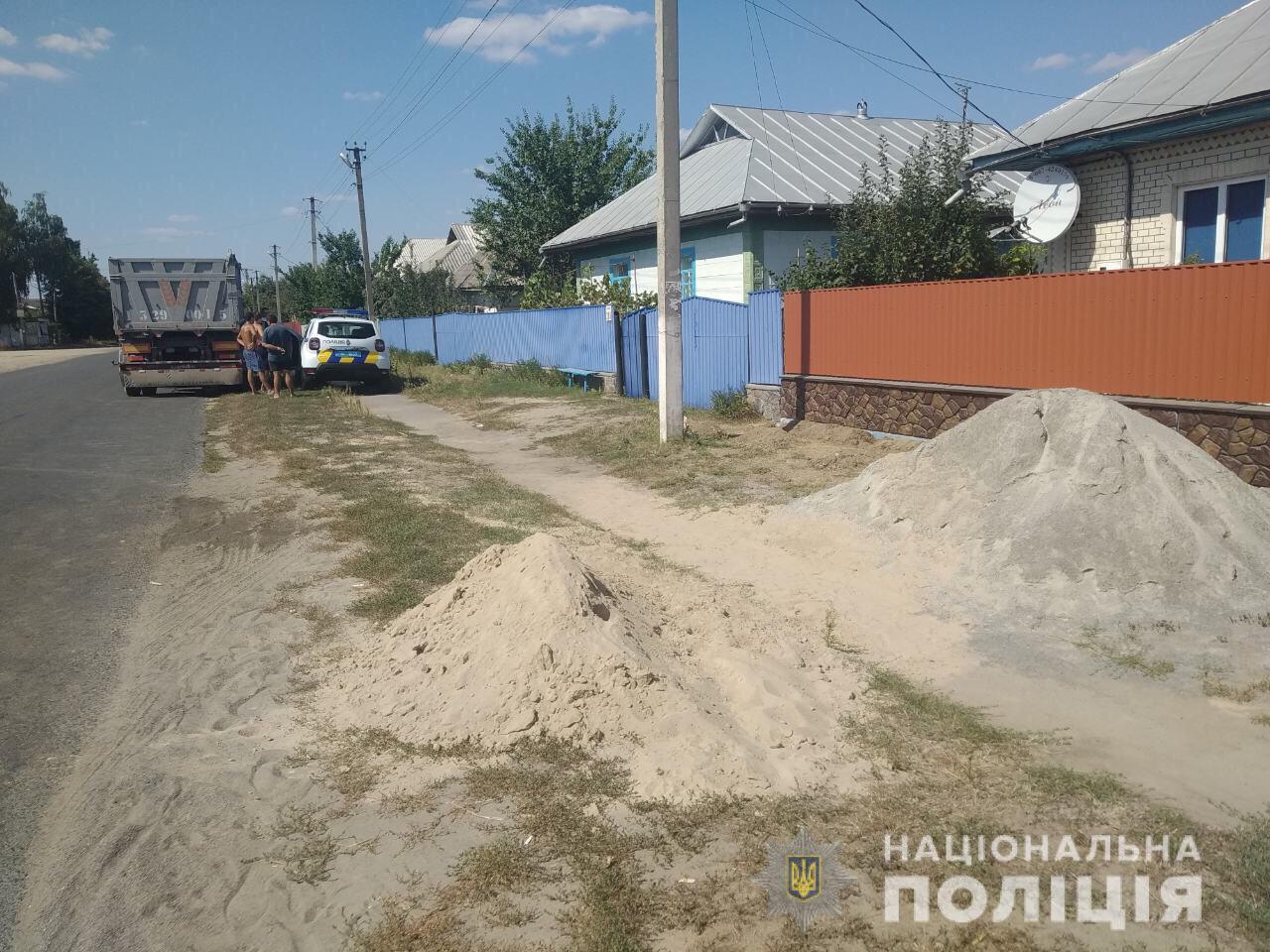 «Хорошо покатались»: девушка оказалась в реанимации. Новости Украины