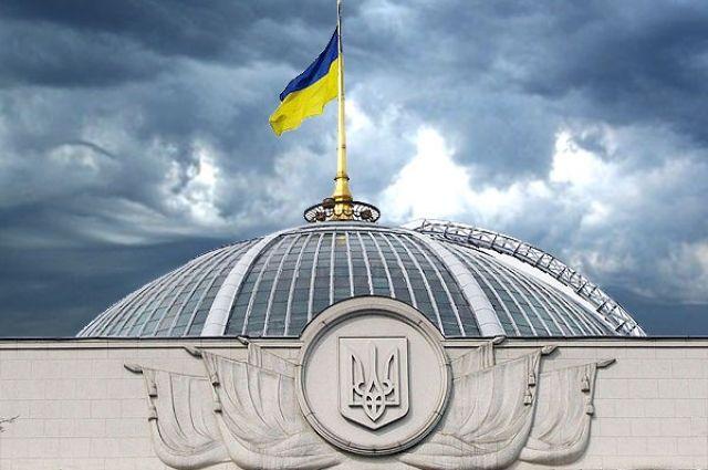 Стала известна дата первого заседания Верховной Рады: подробности. Новости Украины