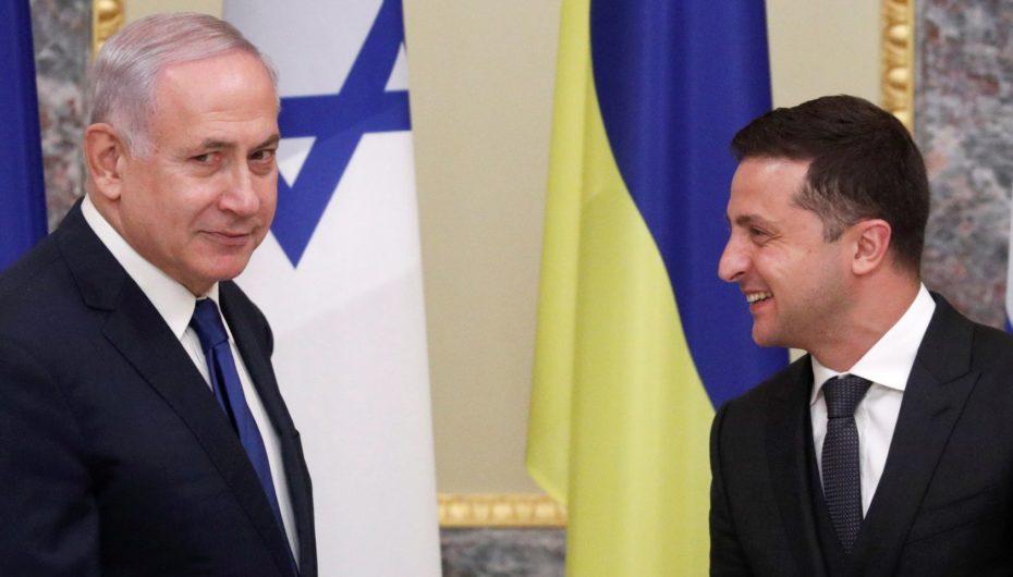 Зеленский встретился с премьер-министром Израиля: что обсудили. Новости Днепра