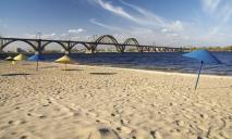 Новые правила на пляже в Днепре: что изменилось