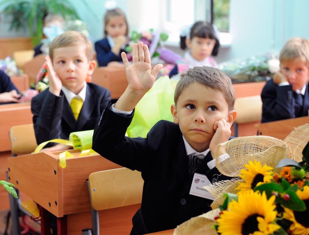 8 учебных заведений из Днепра попали в топ-200 по результатам ВНО. Новости Днепра