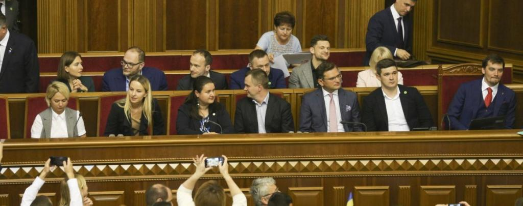 В Верховной Раде утвердили новый кабмин: полный список. Новости Днепра