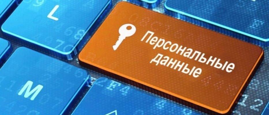 Приватность под угрозой: женщина продавала персональные данные граждан. Новости Днепра