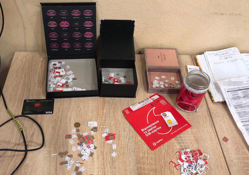 Преступники сняли с чужих зарплатных карточек полтора миллиона гривен и проиграли их в казино. Новости Днепра