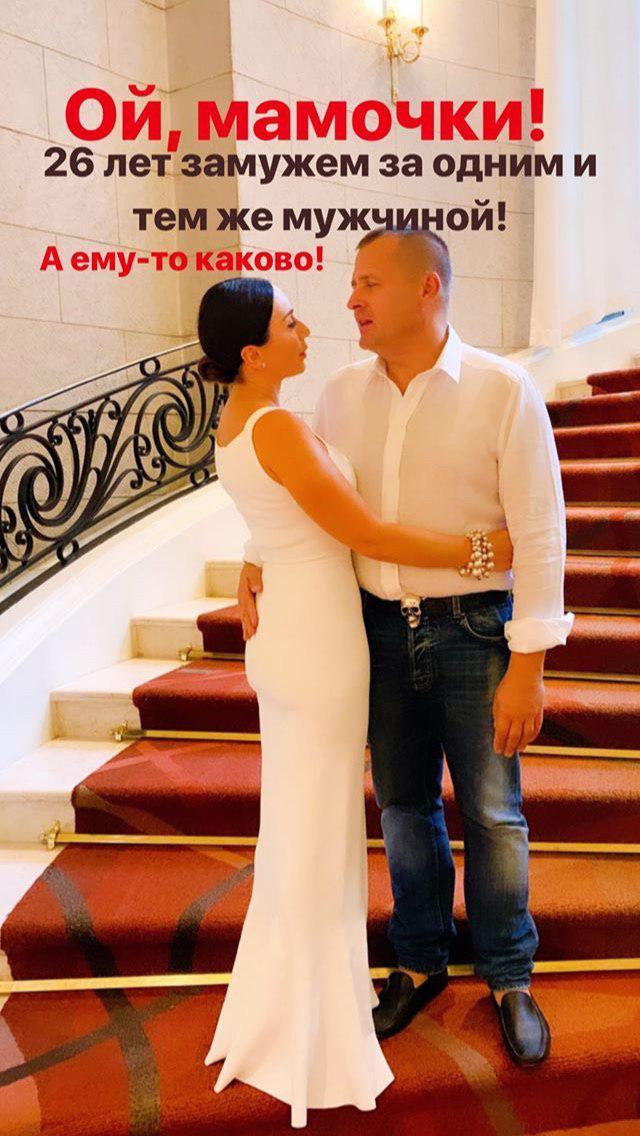 Первая леди Днепра трогательно поздравила мужа с годовщиной свадьбы. Новости Днепра