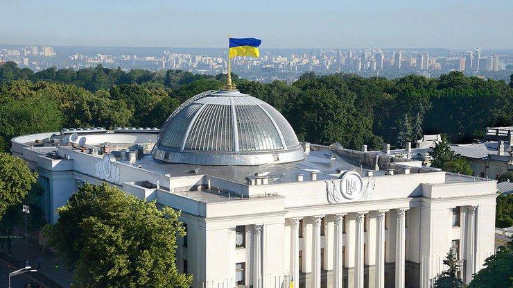 Первое заседание Верховной Рады ІХ созыва: онлайн-трансляция. Новости Украины