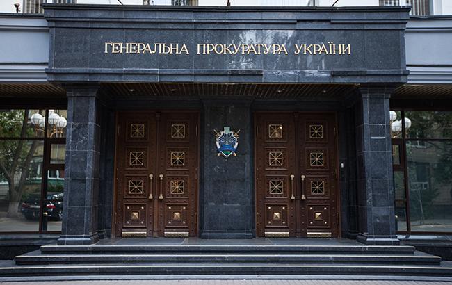 Генпрокуратуру собираются радикально реформировать: подробности. Новости Украины