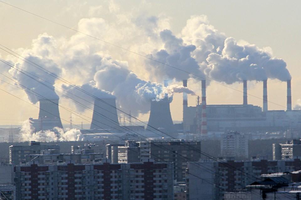 В Украине ликвидируют экологическую инспекцию: подробности. Новости Днепра
