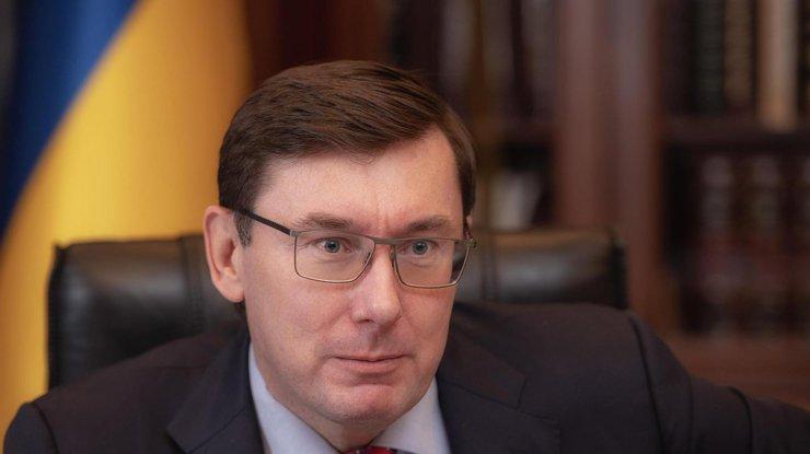 Юрия Луценко уволили с должности генпрокурора. Новости Днепра