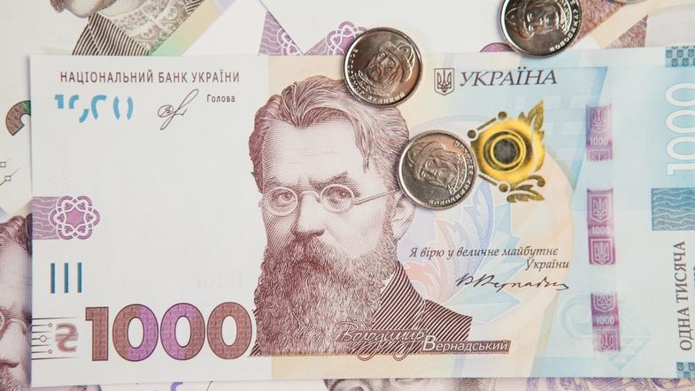 Курс валют на 22 августа: гривна вновь дешевеет. Новости Украины