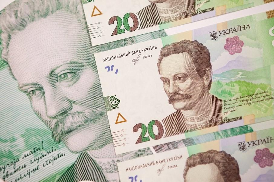 Курс валют на 2 августа: гривна резко обвалилась. Новости Днепра