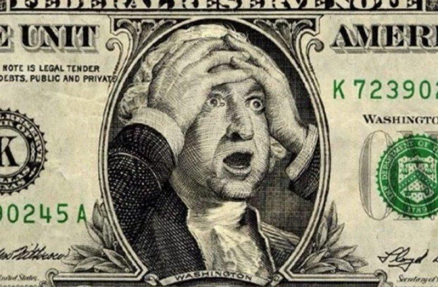 Курс валют на 1 августа: доллар достиг трехлетнего минимума. Новости Днепра