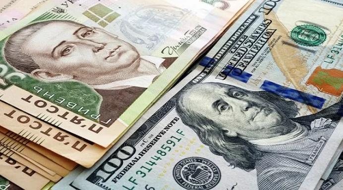 Курс валют на 23 августа: Нацбанк резко укрепил гривну. Новости Украины