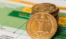 Курс валют на 19 августа: доллар и евро рухнули после выходных
