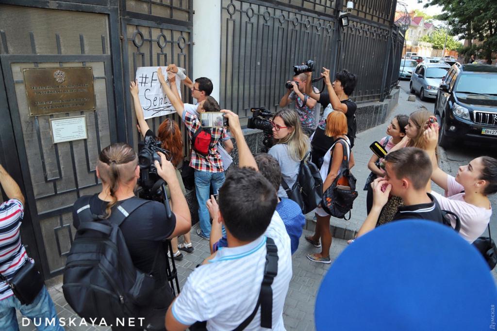 «Свободу Станиславу Клыху»: митинг возле российского консульства. Новости Украины