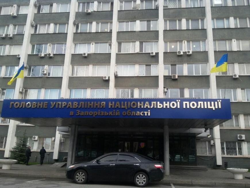 Массовые увольнения в Новой полиции: подробности. Новости Днепра