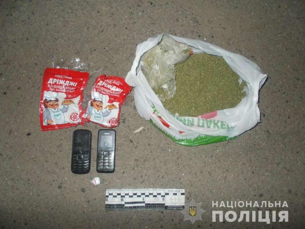 Дети и наркотики: 15-летний подросток хранил запрещенные вещества. Новости Днепра