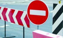 Центр Днепра будет перекрыт: как будет ходить транспорт
