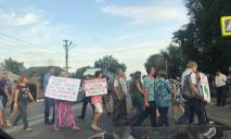 Протест: в Днепре люди перекрыли дорогу