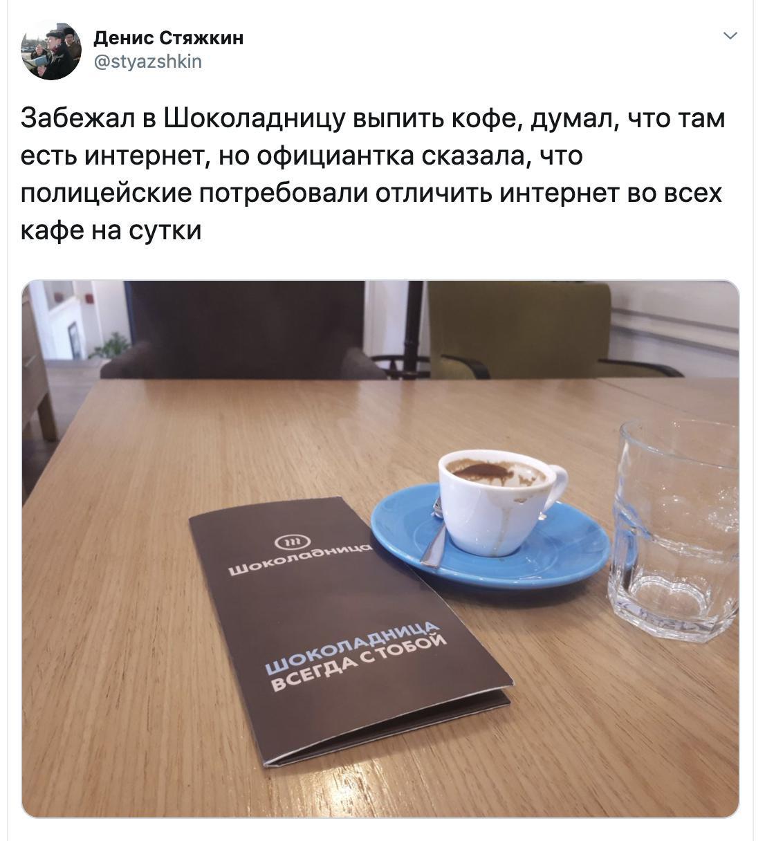 Москва без интернета: беспрецедентный произвол силовиков. Новости мира