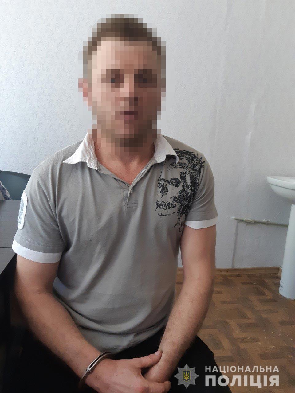 Пойман серийный грабитель: злоумышленник попался на краже у пенсионерки. Новости Днепра
